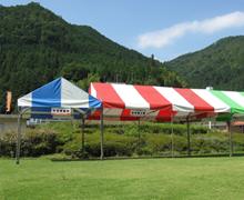 テントの種類